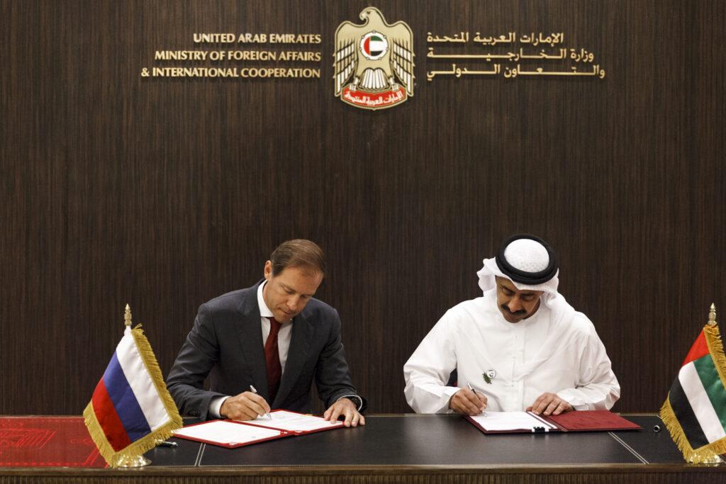 His Highness Shaikh Abdullah Bin Zayed Al Nahyan and His Excellency Denis Manturov