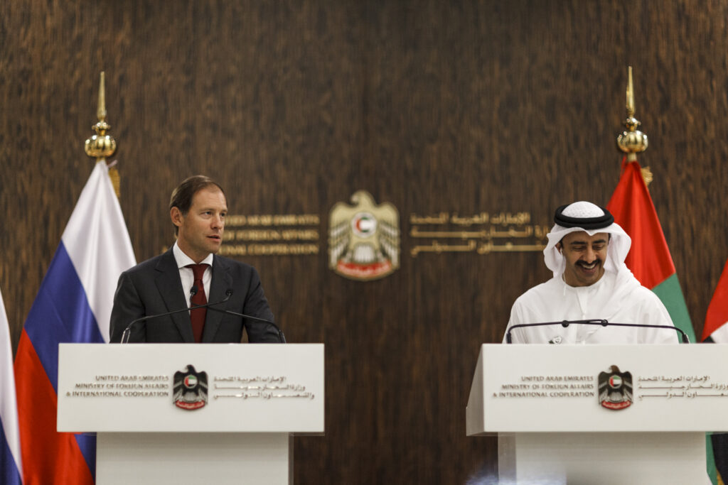 His Highness Shaikh Abdullah Bin Zayed Al Nahyan and His Excellency Denis Manturov