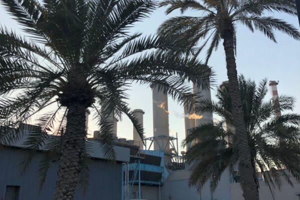 Profotech UAE